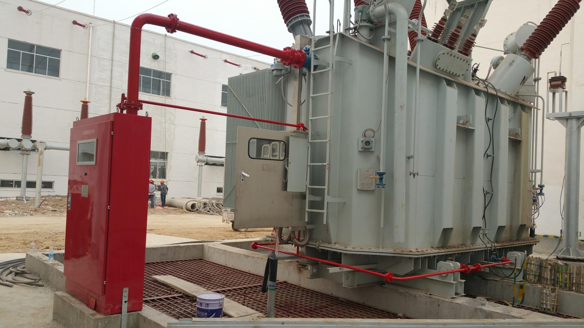 山东魏桥铝电变压器排油注氮灭火项目